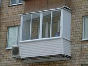 Внимание! Алюминиевые раздвижные балконные рамы. ПВХ рамы на балкон!